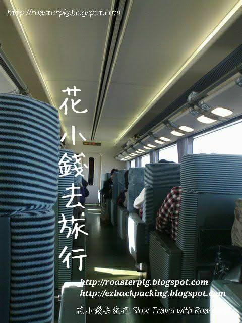 伊勢去大阪的近鐵特急座位