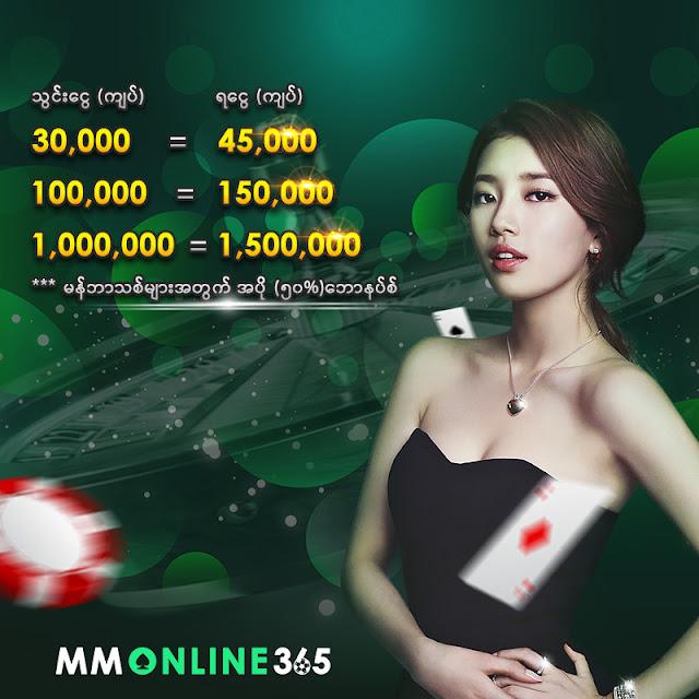 mmonline365