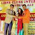लायंस डिस्ट्रिक्ट 322e अवार्ड सेरेमनी 2019-20 का आयोजन मुजफ्फरपुर जिले के केशरिया गार्डेन में संम्पन हुआ। जिसमें लियो क्लब छपरा सारण के अध्यक्ष लियो धनजंय को  *Best Leo activity *अवार्ड से सम्मानित किया गया।