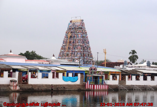 Murugan Temple in OMR Tiruporur
