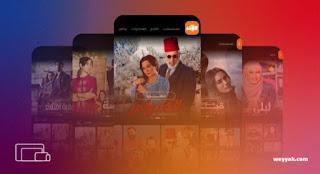 تحميل تطبيق وياك 2021 لمشاهدة المسلسلات الهندية والمصرية برنامج Z5 Weyyak للاندرويد والايفون