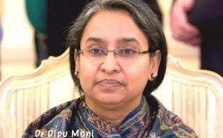 Education Minister Dr. Dipumoni