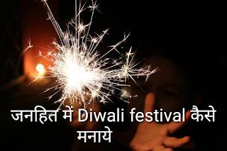 Diwali festival information