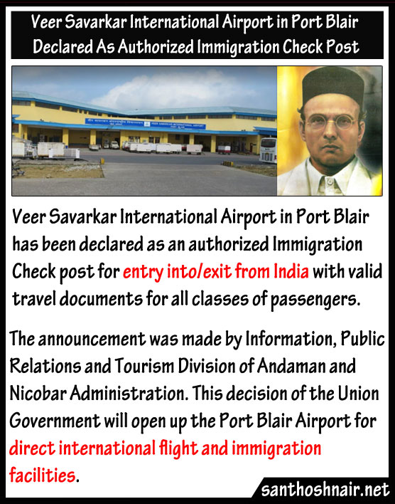 Veer Savarkar International Airport in Port Blair Declared as authorized Immigration check post