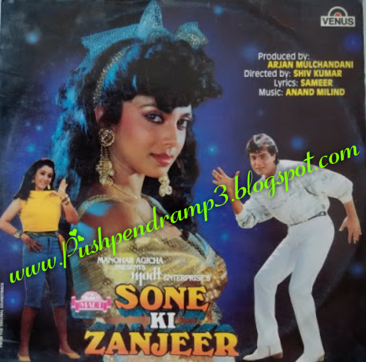 Movie songs hd full video download mere rashke qamar