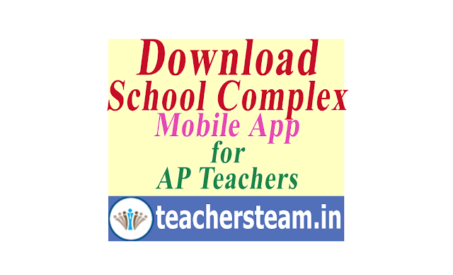 Download AP School Complex Mobile App
