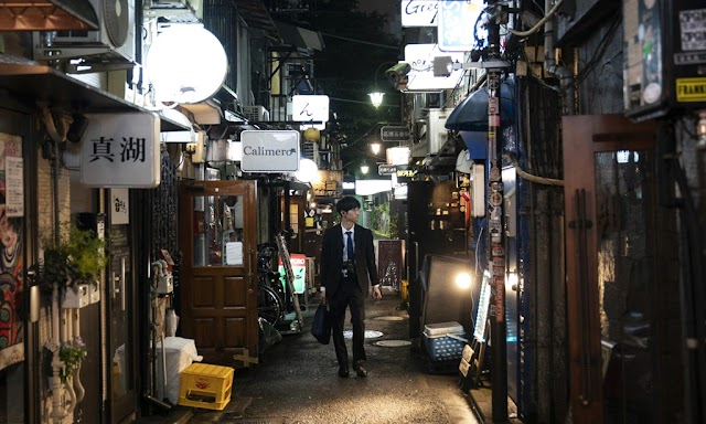 Night town with tiny alleyways in Tokyo