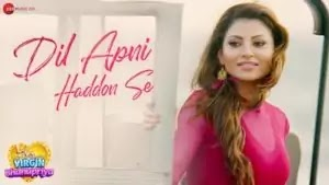 DIL APNI HADDON SE LYRICS VIRGIN BHANUPRIYA