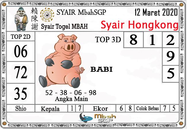 Prediksi Togel Hongkong Malam Ini Kamis 12 Maret 2020 - Syair Mbah HK