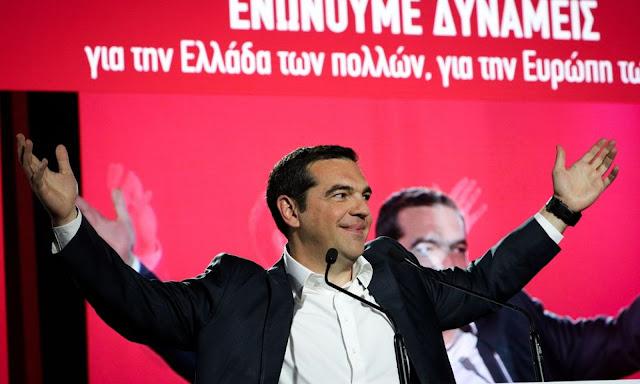 Ο ΣΥΡΙΖΑ στην κεντροαριστερά, αλλά με ακροαριστερή φρασεολογία