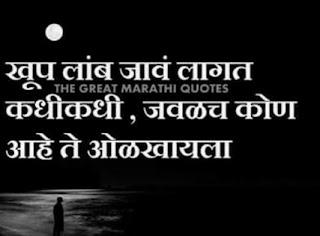 marathi suvichar by swami vivekananda