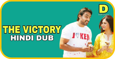 The Victory Hindi Dubbed Movie