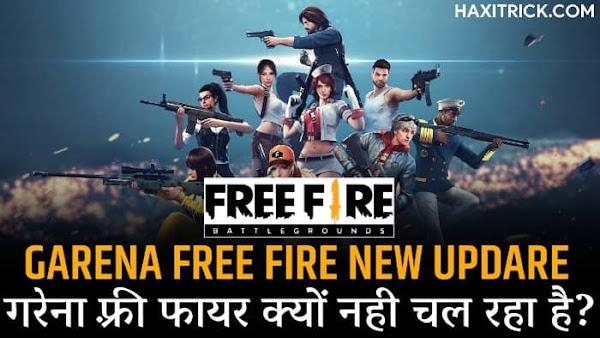 Garena Free Fire Game Kyu nhi Chal rha