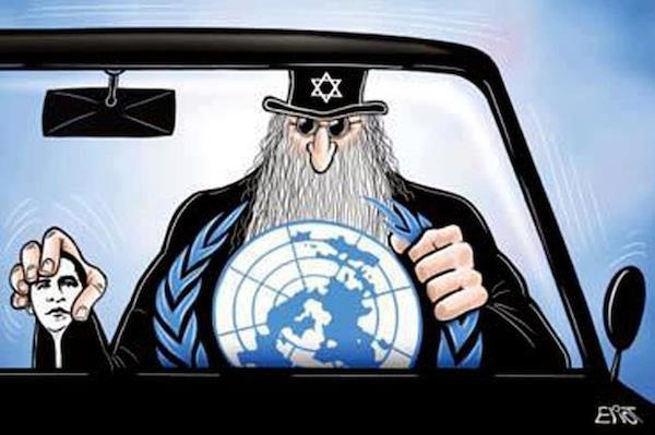 Image result for netanyahu at un cartoon picture