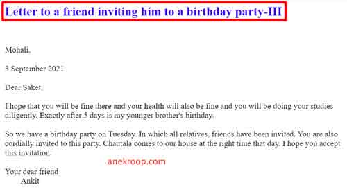 Letter to a friend inviting him to a birthday party-III