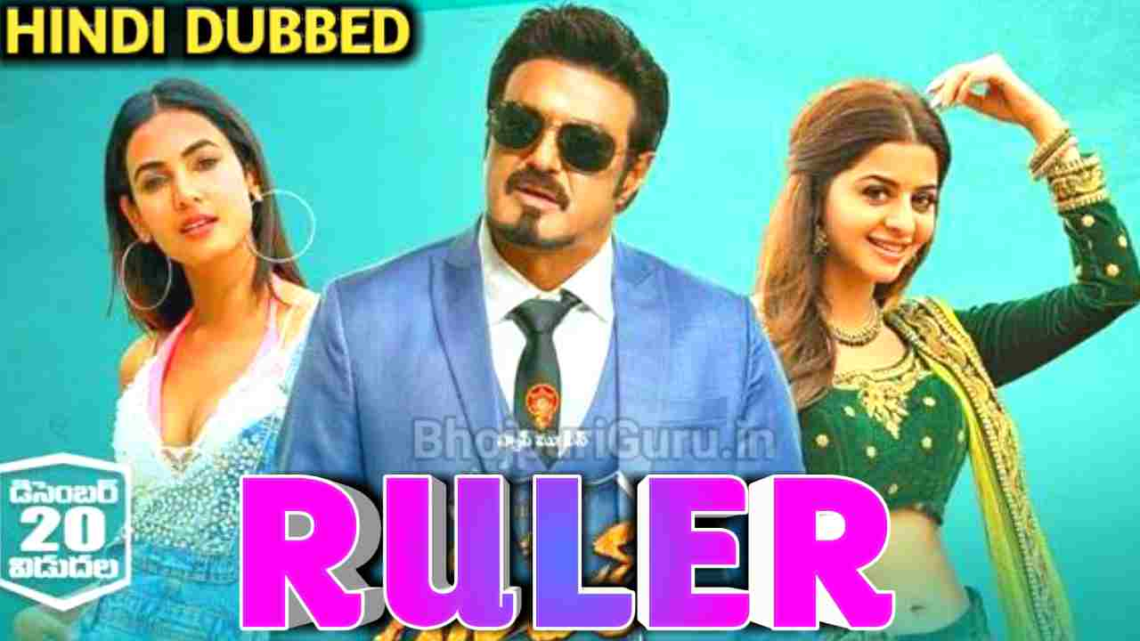 Ruler (2021) South Hindi Dubbed Full Movie Confirm Update   Balakrishna - Bhojpuriguru