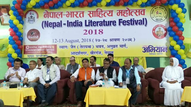 Nepal-India Literature Festival 2018