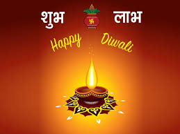 Shubh labh Diwali wallpaper