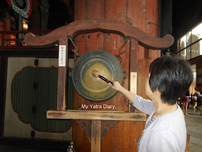 The gong and the bell at the Todaiji Temple in Nara, Japan