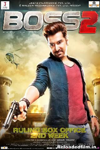 Boss 2 Full Movie Download 480p : movie, download, (2017), Bengali, HDRip, Movie, Download