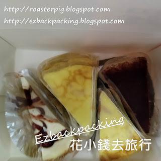 聯和墟麵包店買千層蛋糕