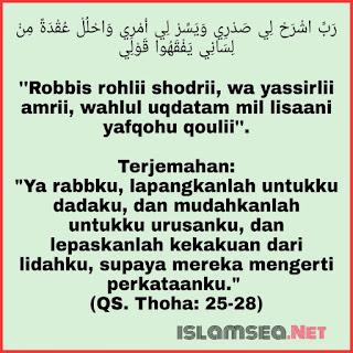 Doa Nabi Musa menghadapi Firaun