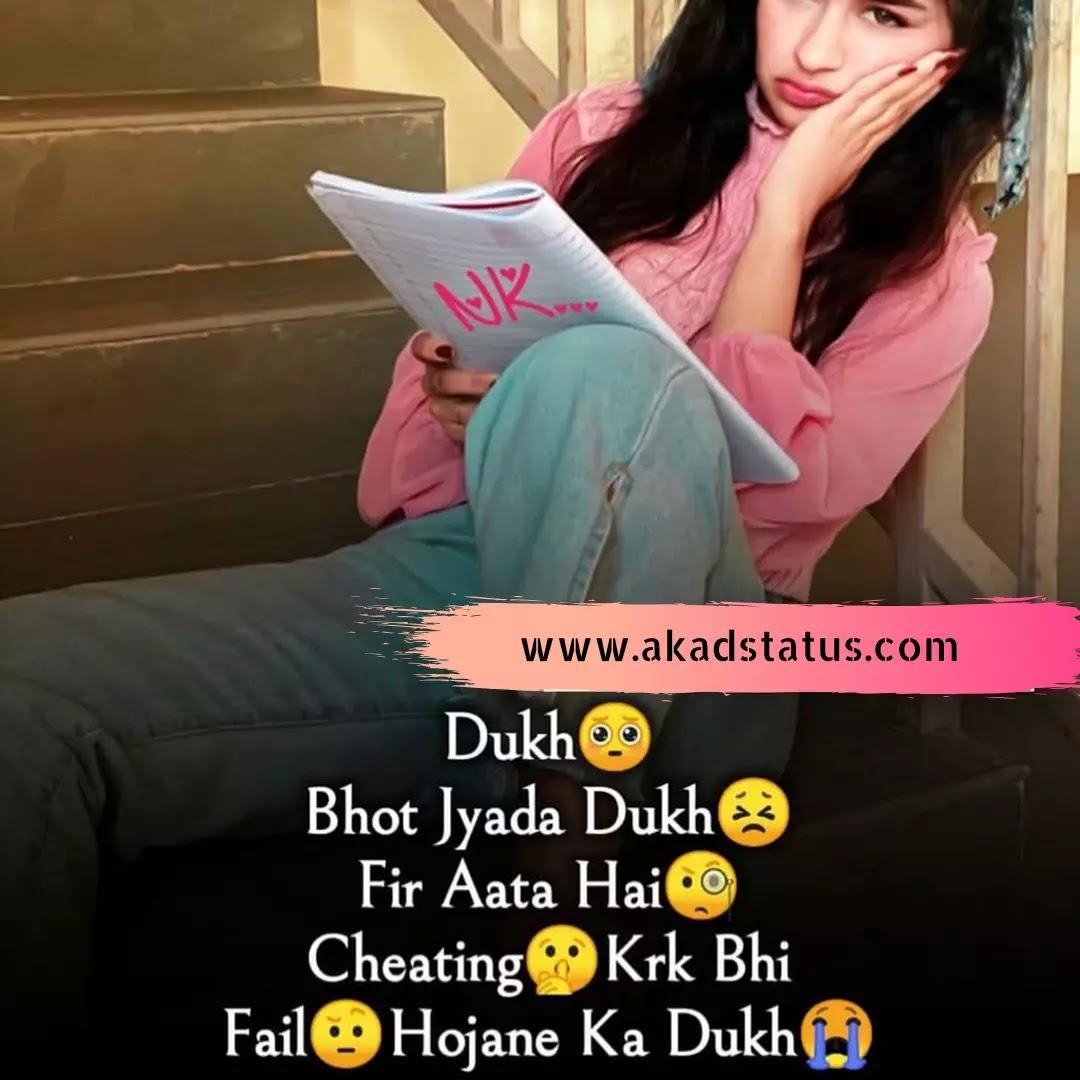 One line status Images, one line whataapp status Images,one line shayari images,one line quotes in Hindi,one line sad shayari imges,