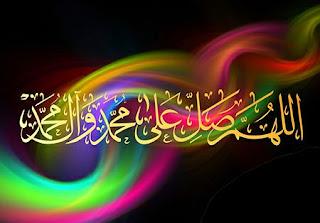 Lirik Lagu : Sholawat Roqqot Aina (Assalamu 'alaika Ya Rosulallah)