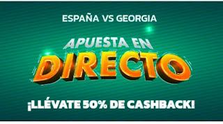 Mondobets promo España vs Georgia 5-9-21