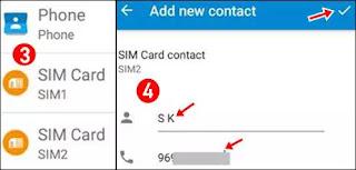 phone ya sim chune and number name type kar write icon par click kare