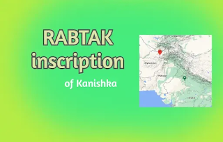 Rabtak Inscription by Kanishka