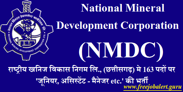 National Mineral Development Corporation, NMDC, Chhattisgarh, Manager, Graduation, Latest Jobs, nmdc logo