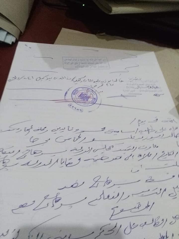 أول رد من وزير التربية والتعليم على ما أصدرته محكمة القضاء الاداری بشأن صرف مرتبات المعلمين علی أساسي 2020 9