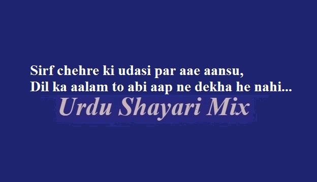 Sirf chehre ki | 2 line poetry | Aansu poetry
