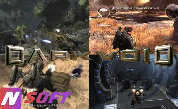 طريقة تحميل لعبة حرب Dark Void للكمبيوتر