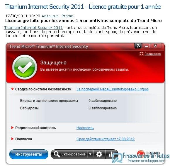 EN GRATUIT 2011 IMESH TÉLÉCHARGER FRANCAIS