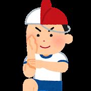 紅白帽を縦にかぶった男の子のイラスト