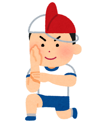 紅白帽を立てにかぶった男の子のイラスト