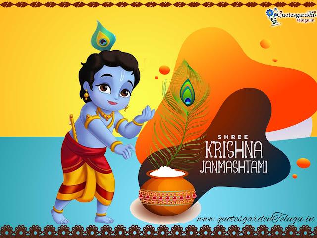 happy sri krishnashtami 2020 greetings wishes images in kannada language