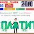 [Лохотрон] Самый масштабный опрос (Donation 20!8) Donate 2018 Отзывы, развод на деньги!