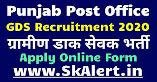 Punjab Post Office GDS Recruitment 2020  Gramin Dak Sevek Bharti 2020 Apply Online Form