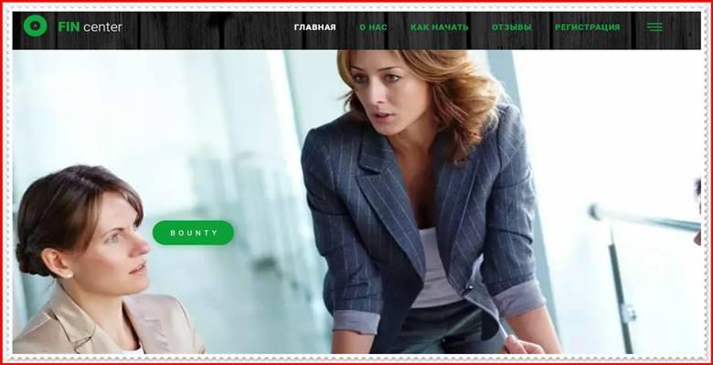 Мошеннический сайт fincenter.live – Отзывы, развод, платит или лохотрон? Мошенники