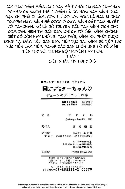 Chúa rừng Ta-chan chapter 32 trang 9