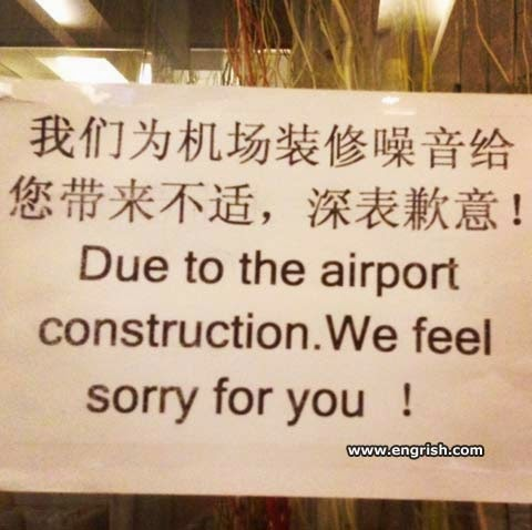 funny engrish sign airport re construction fail