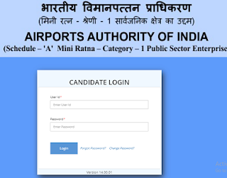 AAI Admit card 2021 download page