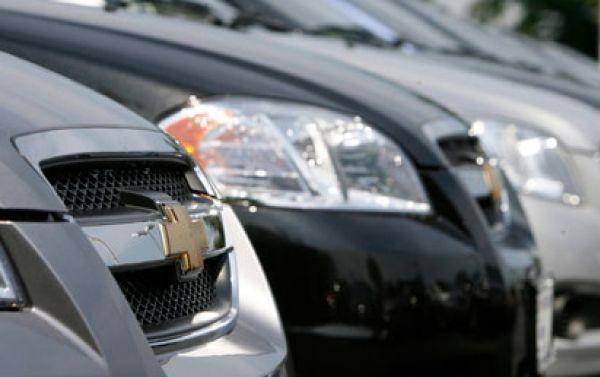 Consultar impuesto vehicular Santander Colombia