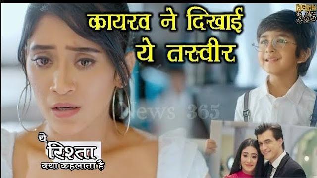 Upcoming Twist : Naira feels guilty for keeping Kairav Kartik separated in Yeh Rishta Kya Kehlata Hai