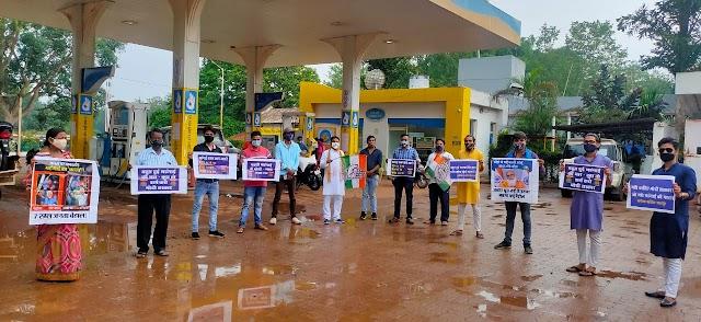 """विरोध : मोदी ने """"देश"""" की जनता को """"कमरतोड़ महंगाई"""" देने का काम किया-सूरज चौरसिया,मोदी सरकार के विरोध में कांग्रेस ने पूरे जिले में किया धरना प्रदर्शन।"""