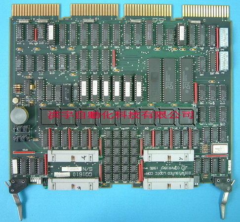 FISHER ROSEMOUNT PROVOX DC6460X1-KB2 / 12B1384X012 Serial Interface Module / DISTRIBUTED LOGIC CORP CQ1610