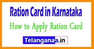 How to Apply Ration Card in Karnataka
